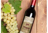 סט מדבקות מפואר לעיצוב יין בכיתוב אישי
