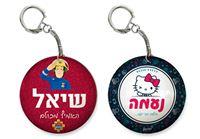 מחזיק מפתחות עם שם אישי בגימור קריסטלי לתלות על תיקי הגן או לצרור המפתחות
