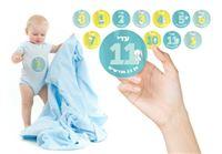 מדבקות לתיעוד השנה הראשונה עם שם התינוק