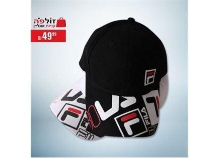 כובע מצחיה FILA