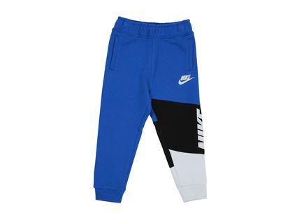 מכנס נייקי כחול לילדים - NIKE CORE HBR PANT