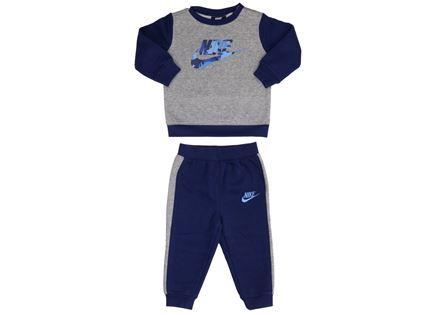 חליפת טרנינג לילדים - Nike Futura Camo Crew