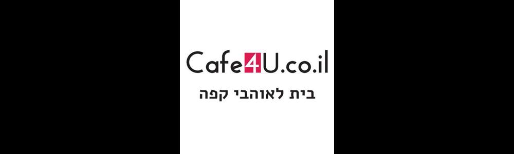 Cafe4u