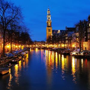 ארועים לאמסטרדם